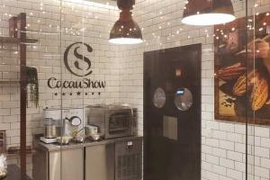Cacau Show - Shop. Gran Plaza ABC